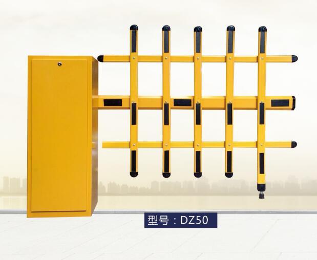 型号:DZ50