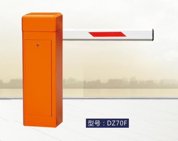 型号:DZ70F