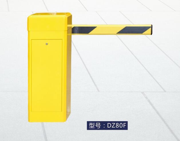 型号:DZ80F