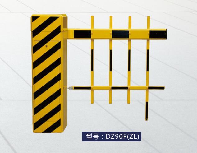 型号:DZ90F(ZL)